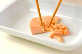 大根と鮭のだし煮の作り方1