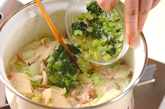 高野豆腐のミルク煮の作り方4