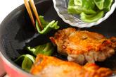 チキンのローズマリーソテーの作り方2