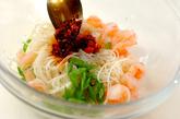 ピリ辛素麺サラダの作り方1