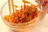 ニンジンのガーリック甘酢和えの作り方1