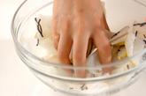 大根の塩昆布漬けの作り方1