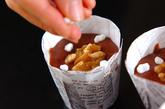 チョコレーズンマフィンの作り方4