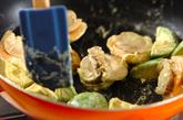 ホタテとアボカドのおかかマヨネーズ炒めの作り方2