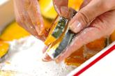 カボチャの揚げ焼きの作り方1