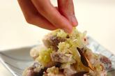 メカジキのエスニックステーキの作り方4