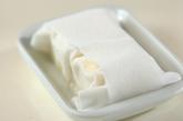 豆腐のレンジ蒸しネギダレがけの下準備1