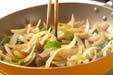 豚バラ肉の七味焼きの作り方2