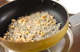 ジャコ豆腐サラダの作り方1