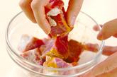 豚肉カレーの下準備1