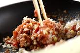 ホウレン草の肉炒めの下準備4