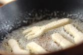 豚バラ肉のオージュ谷風の作り方7