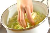 鶏団子と白菜の中華スープの作り方3