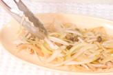 アジア風牛肉サラダの作り方1