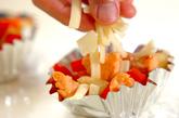 ジャガイモと鮭のチーズ焼きの作り方3