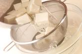 麻婆豆腐の作り方1