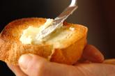 ガーリックバタートーストの作り方1