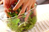 緑の温サラダの作り方2
