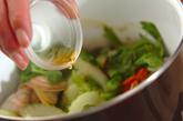 セロリとアサリのスープの作り方2