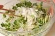 大根のサラダの作り方1
