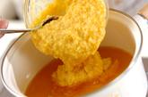 ふわふわ団子のコーン煮の作り方3