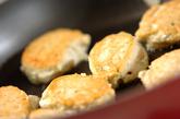 ふわふわ団子のコーン煮の作り方2
