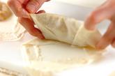 シーフードチーズ揚げ春巻きの作り方3