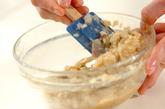 シーフードチーズ揚げ春巻きの作り方2
