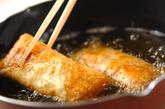 シーフードチーズ揚げ春巻きの作り方4