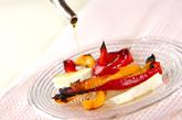 ローストパプリカサラダの作り方2