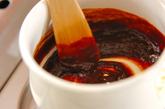 甘みそソースチキンカツの作り方2