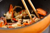 チンゲンサイとカニカマのナムルの作り方2