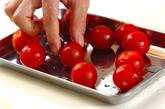 プチトマトのシャーベットの下準備1