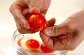 プチトマトのシャーベットの作り方1