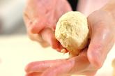 餃子ピロシキの作り方2