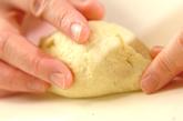 餃子ピロシキの作り方4