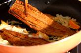 ウナギバゲット寿司の作り方2