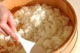ウナギバゲット寿司の下準備1