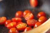 プチトマトのミニオムレツの作り方1