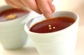 ほうじ茶プリンの作り方3