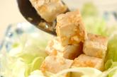 豆腐ユズコショウマリネの作り方3