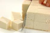 豆腐ユズコショウマリネの下準備1