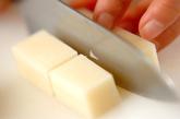 餅のコチュジャン和えの下準備1