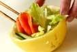 サラダ&カクテルの作り方1