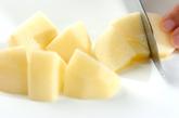 リンゴ豆乳(お腹の調子を整える)の下準備1
