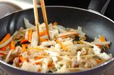 きんぴらチキン根菜の作り方1