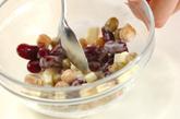 豆まめサラダの作り方1