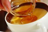 マグカップで蒸しプリンの作り方5