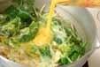 小松菜とユリネの卵とじの作り方2