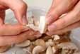 小松菜とユリネの卵とじの下準備3
